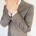会社で口臭によるスメハラにあう!臭いの体験談(24歳男性)